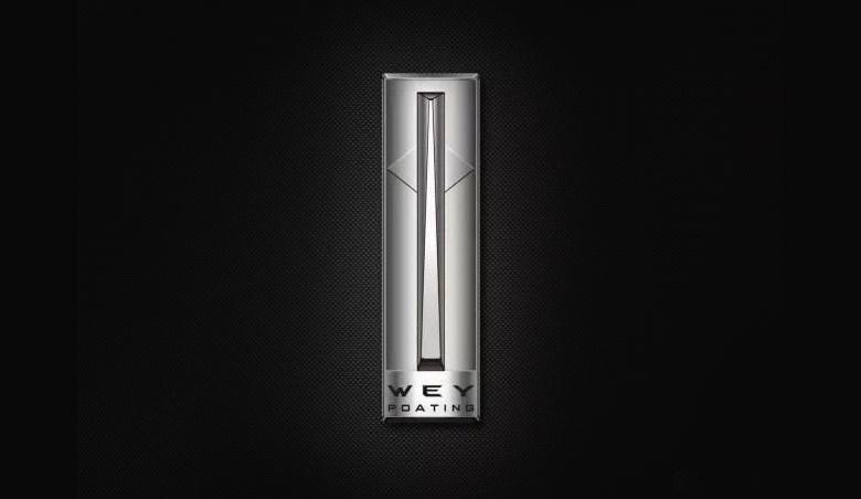 长城汽车高端品牌wey(魏派)发布 新logo